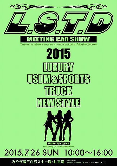 LSTD 2015 poster