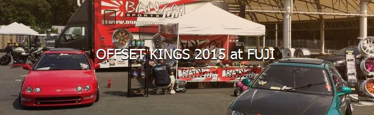 OFFSET KINGS at Fuji Speedway 2015