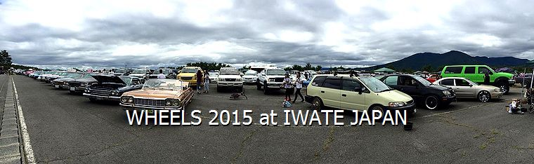 Wheels 2015 at Iwate