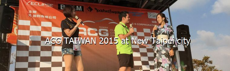 ACG TAIWAN 2015