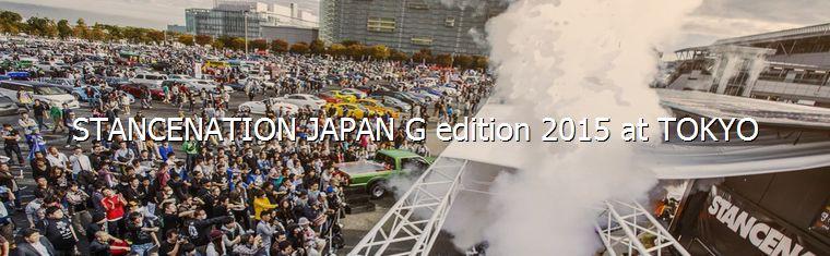 Stancenation Japan G edition 2015 at Odaiba Tokyo