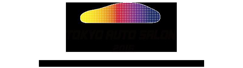 tokyoautosalon_main_logo_800_224