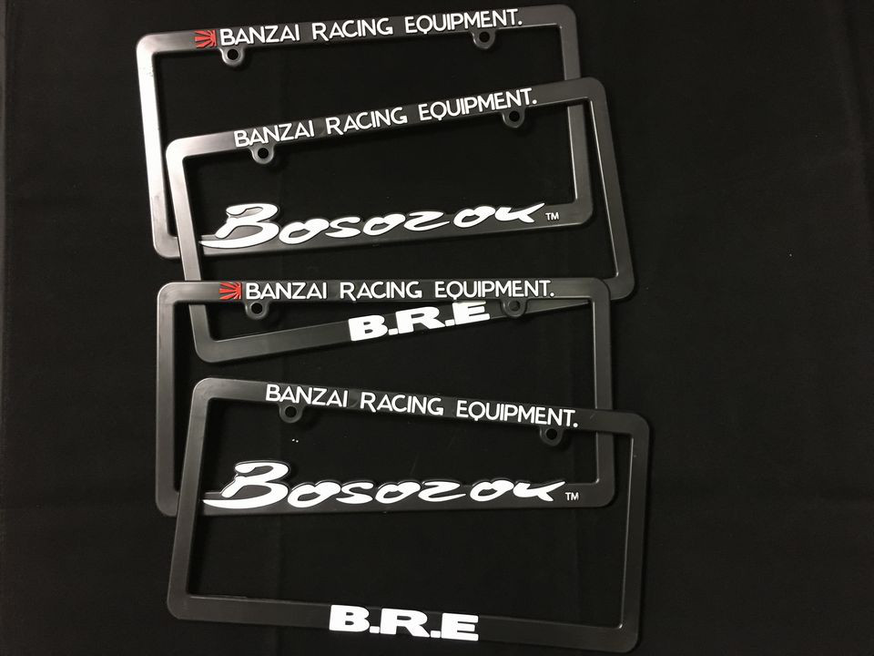 Bosozok and BRE license plate frames